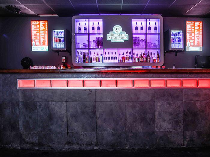 Location - Halo Club Hamburg